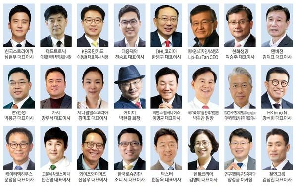 El presidente de Atomy, Park Han-gil, seleccionado como uno de los 'CEO más respetados de Corea' de 2020  출처: The Korea Post (http://www.koreapost.com)