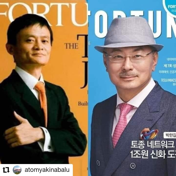 Atomy y Alibaba Acuerdo de Colaboración #Atomy #Alibaba Cloud CDN nuestro Gigante Atomy Nos Sorprende Cada Dia
